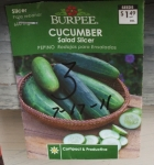 cucumbers_072011 (3)s